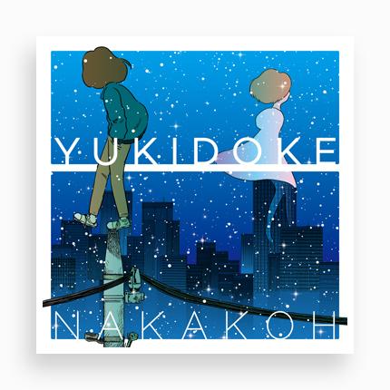 NAKAKOH YUKIDOKE