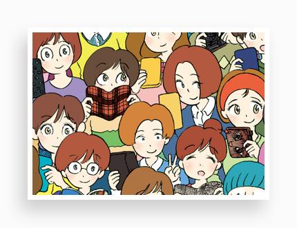 ほぼにち手帳ガイドブック2014